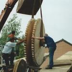 1996 b7