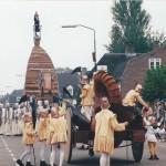 1998 5